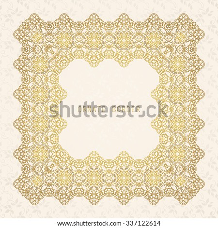 Decorative Borders Seamless Classic Pattern Graphic Stock Vector ...