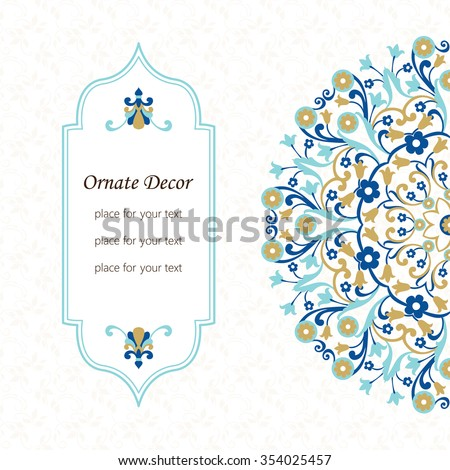 Islamic Design Stock Images Royalty Free Images Amp Vectors
