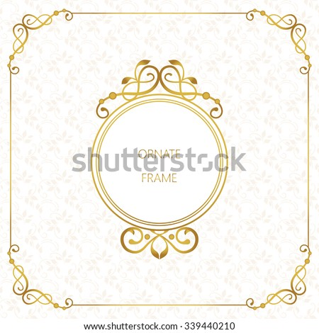 Vector decorative frame. Elegant gold element for design template, place for text.Floral border. Lace decor for birthday and greeting card, wedding invitation. - stock vector