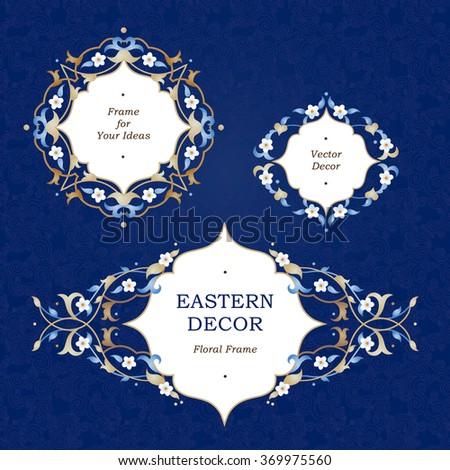 Vector decorative frame in Eastern style. Floral elegant element for design template, place for text. Lace decor for birthday card, invitation, certificate, Thank you message, save for date. - stock vector