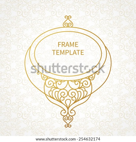 Vector decorative line art frame for design template. Elegant element for logo design in Eastern style, place for text. Golden outline floral border. Lace illustration for invitations, greeting cards. - stock vector