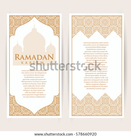 Vector decorative retro greeting card invitation stock vector vector decorative retro greeting card or invitation design exquisite rich and solemn arabic pattern stopboris Images