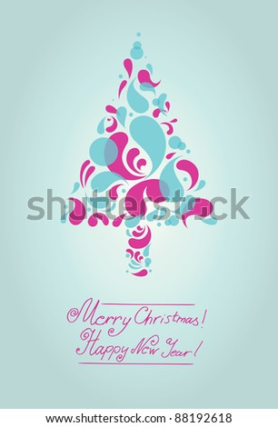 "Vector decorative shining cute Christmas tree background (from my ""Christmas collection"" )"