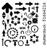 vector design elements - arrows - stock vector