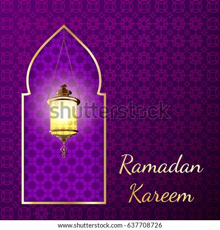 Vector design template ramadan kareem invitation stock vector 2018 vector design template ramadan kareem for invitation card holyday illustration with simple vector icon of stopboris Image collections
