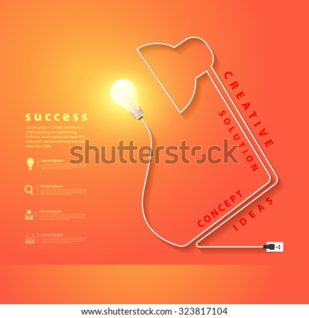 Vector desk lamp shaped electric cord energy and creativity concept - stock vector