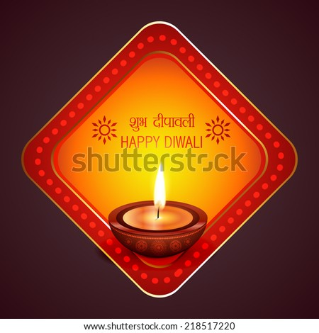 Vector diwali background with diya  - stock vector