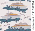 vector drawing of modern passenger cruise liner - stock vector