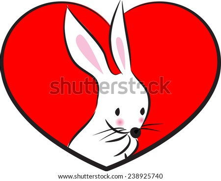 vector drawing rabbit with heart shape icon