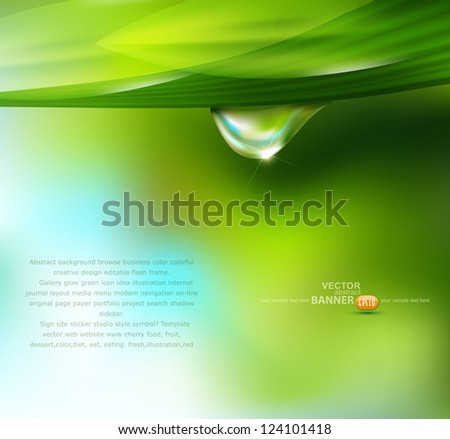 Vector drop of dew on a background of sky and greenery - stock vector