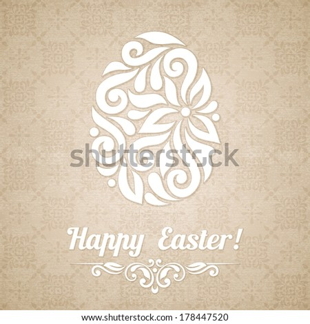 Vector Easter illustration for invitation, congratulation or greeting card.  Ornate egg and inscription: Happy Easter! - stock vector