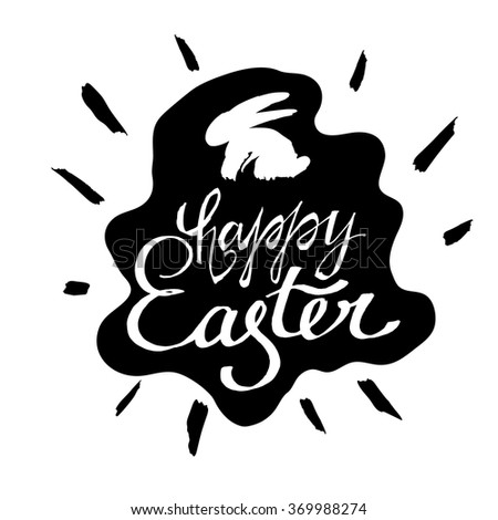 Vector Easter Lettering - stock vector