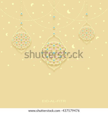 Popular Modern Eid Al-Fitr Decorations - stock-vector-vector-eid-al-fitr-background-with-stars-moons-and-decorated-lamps-437579476  HD_75645 .jpg