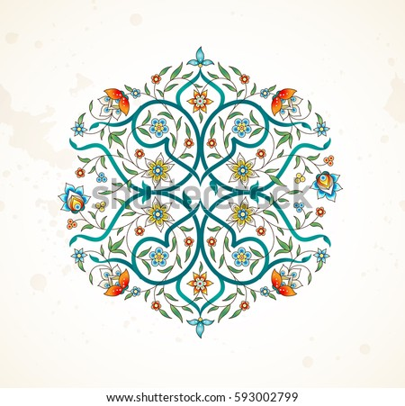 Vector element arabesque design template premium stock for Arabesque style decoration