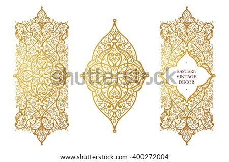 Vector element for design template. Luxury ornament in Eastern style. Golden floral illustration. Ornate decor for invitations, greeting cards, certificate, labels, badges, tags. - stock vector