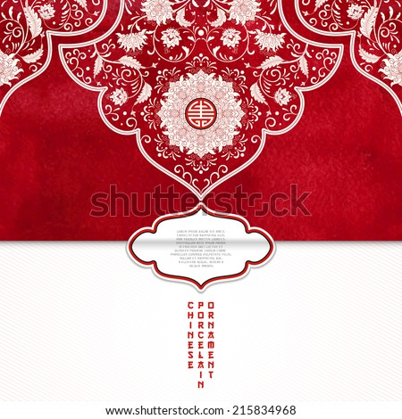 Vector envelope for invitations or congratulations. Beautiful flowers and red watercolor background. Hand drawing. Imitation of chinese porcelain painting. Place for your text - stock vector