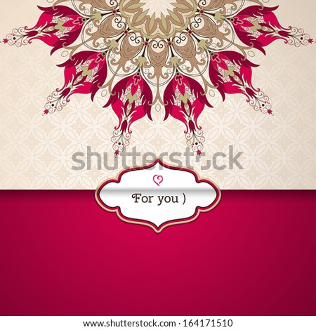 Vector envelope for invitations or congratulations. Beautiful round floral pattern in vintage style. Flowers with leaves and berries. Simple delicate ornament. Place for your text. - stock vector