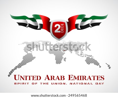 "vector festive banner with flags and an inscription ""United Arab Emirates.spirit of the union. national day"" - stock vector"