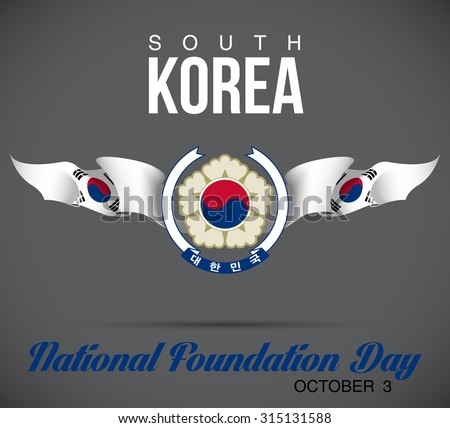 """vector festive banner with flags  and coat of arms of The Republic of Korea and an inscription """"South Korea National Foundation Day October 3"""" - stock vector"""