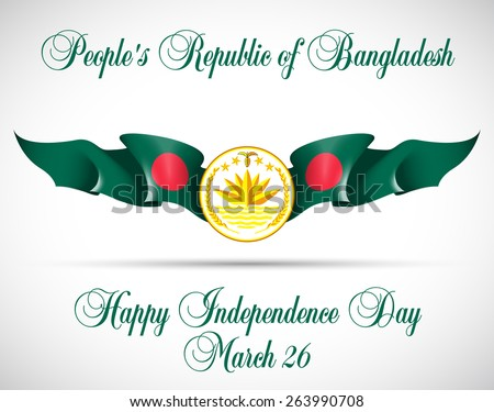 "vector festive banner with flags of Bangladesh and green inscription ""People's Republic of Bangladesh Happy Independence Day March 26"" - stock vector"