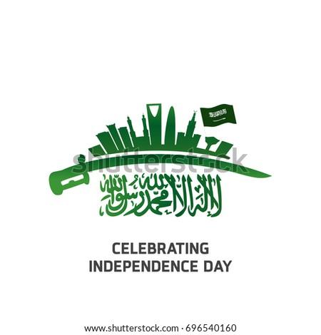Tobacco Control in Saudi Arabia Essay Sample