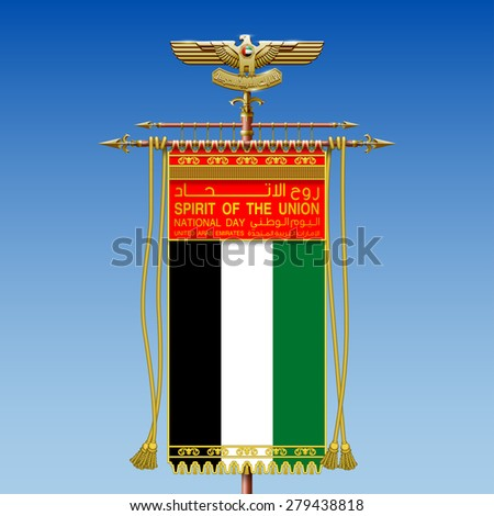 "vector festive illustration banner with flag UAE and greatness heraldry Imperial eagle and inscription in Arabic ""Spirit of the union National Day, United Arab Emirates"" aquila signum vexillum labarum - stock vector"