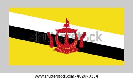 Vector flag of Brunei - stock vector