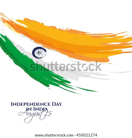 India flag stock images royalty free images vectors shutterstock vector flag of india in the style of watercolor paints with a pattern illustration to spiritdancerdesigns Gallery