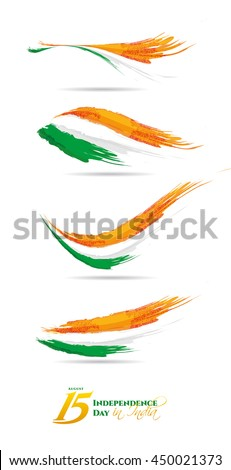 Vector flag of India in the style of watercolor paints with a pattern. Illustration to the holiday day of India's independence on August 15