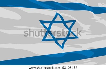 Vector flag of Israel - stock vector