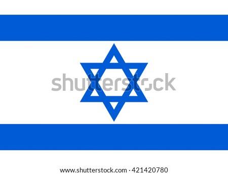 Vector flag of Israel, Israel flag illustration. Official national vector flag of Israel country - stock vector