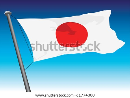vector flag of japan - stock vector