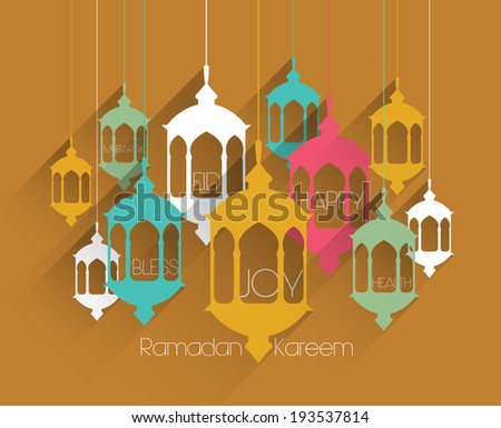 Vector Flat Muslim Oil Lamp Graphics. Translation: Ramadan Kareem - May Generosity Bless You During The Holy Month. - stock vector