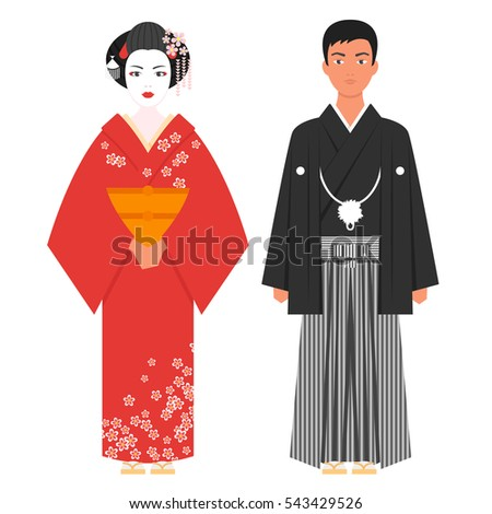 Vector Flat Style Illustration Japanese Traditional Stock Vector 543429526 Shutterstock