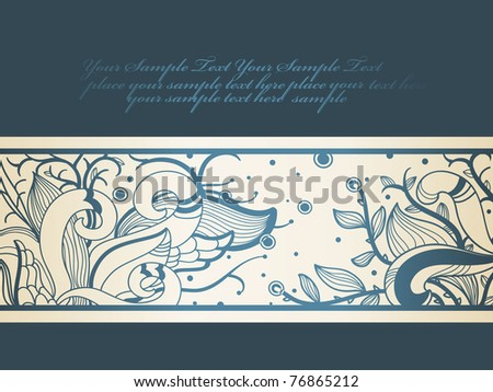 vector floral background with fantasy plants - stock vector