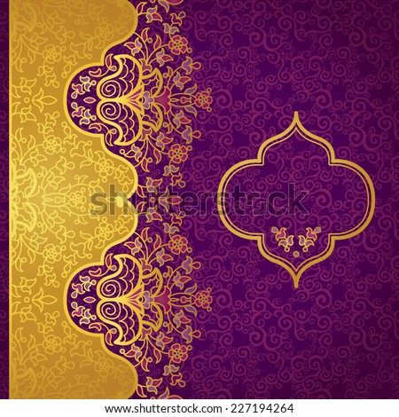 Vector floral border in Eastern style. Ornate element for design and place for text. Ornamental vintage pattern for wedding invitations and greeting cards. Traditional gold decor on purple background. - stock vector