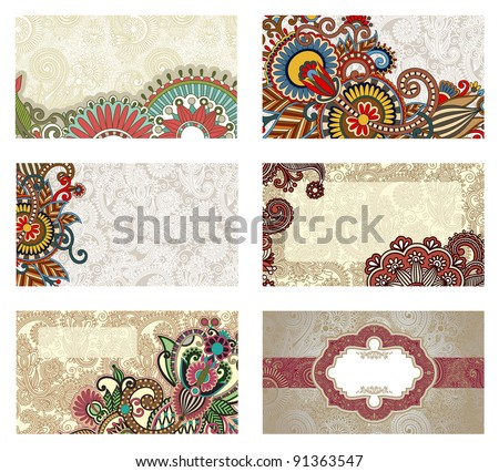 vector floral business card set - stock vector