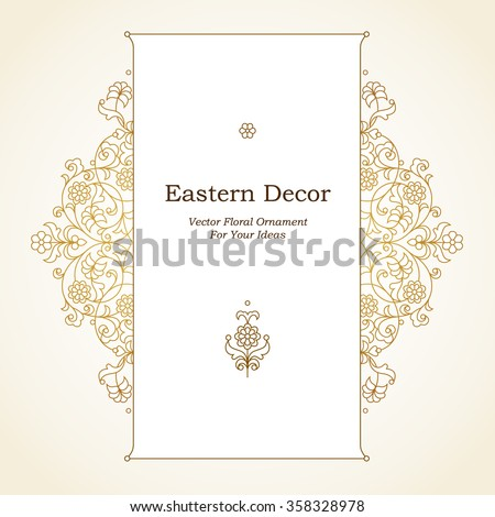 Vector floral frame in Eastern style. Ornate element for design. Place for text. Golden line art ornament for wedding invitations, birthday and greeting cards, thank you message. Elegant decor. - stock vector