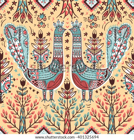 vector floral seamless pattern with folk birds and abstract trees - stock vector
