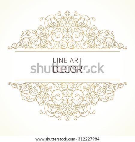 Vector floral vignette in Eastern style. Ornate element for design. Lace horizontal decor. Golden ornament for invitations, birthday and greeting cards, thank you message, certificate, logo template. - stock vector