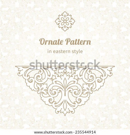 Vector floral vignette in Victorian style. Ornate element for design, place for text. Ornamental vintage illustration for wedding invitations, greeting cards. Traditional decor on light background. - stock vector