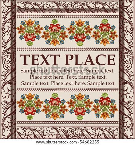 Vector flower border for design. Elegant frame for the text - stock vector