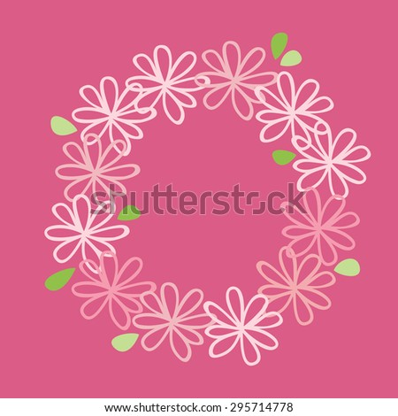 vector flower font, capital Alphabet Letter O - stock vector