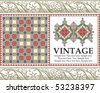 Vector flower frame with a place for the text. Vintage - stock vector