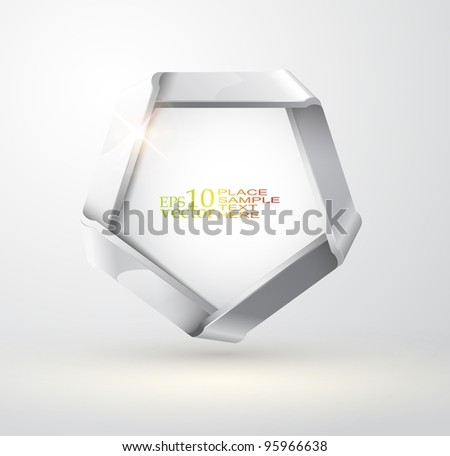 Vector folded metallic ribbon - stock vector