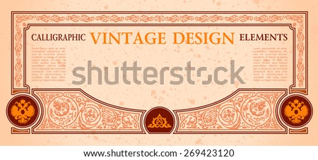 vector frame certificate coupon template design elements. vintage calligraphic label - stock vector