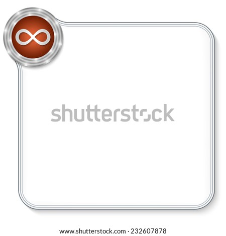 vector frame for any text with infinity symbol - stock vector