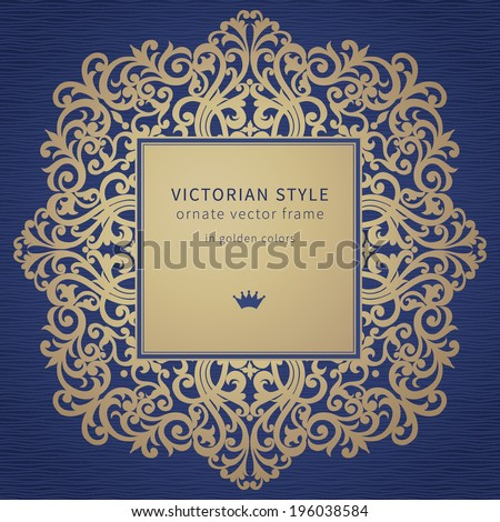 Vector frame in Victorian style on dark blue background. Baroque ornate element and place for text. Golden ornamental pattern and traditional decor. - stock vector