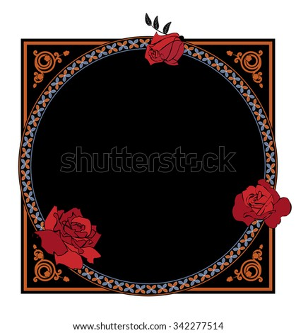 Vector frame with flowers of roses and ornamental borders - stock vector