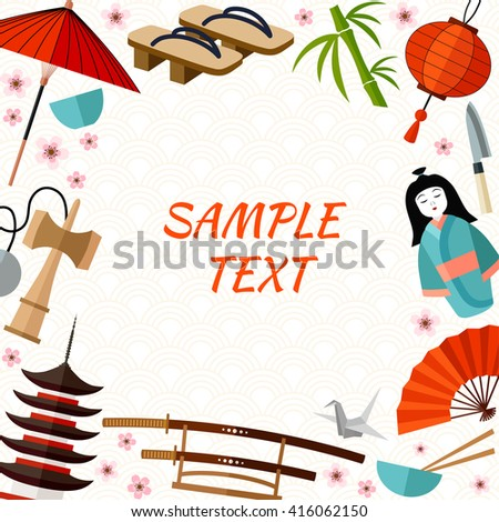 Vector frame with Japanese traditional symbols. Template design with Eastern elements with place for text.  Frame in flat style with fan, katana, pagoda, parasol, bamboo, lantern. - stock vector